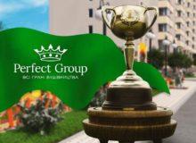 «Perfect Group» в рейтинге лучших застройщиков Киева