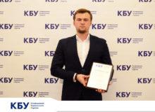 «Perfect Group» вошла в состав совета директоров Конфедерации строителей Украины