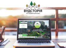 Новый сайт ЖК «Вудстория»