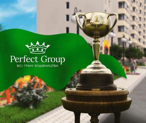 «Perfect Group» в рейтингу кращих забудовників Києва