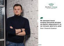 Интервью Алексея Коваля для Forbes