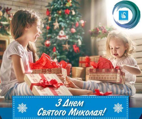 Новорічні знижки в ЖК «Лебединий»!