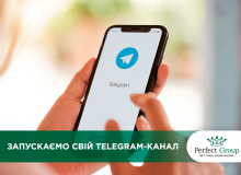 Telegram-канал Perfect Group