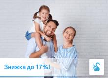 Акційні пропозиції в ЖК Лебединий!