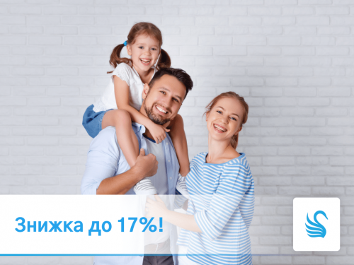 Акционные предложения в ЖК Лебединый!